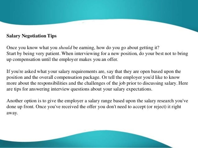 what are your compensation requirements