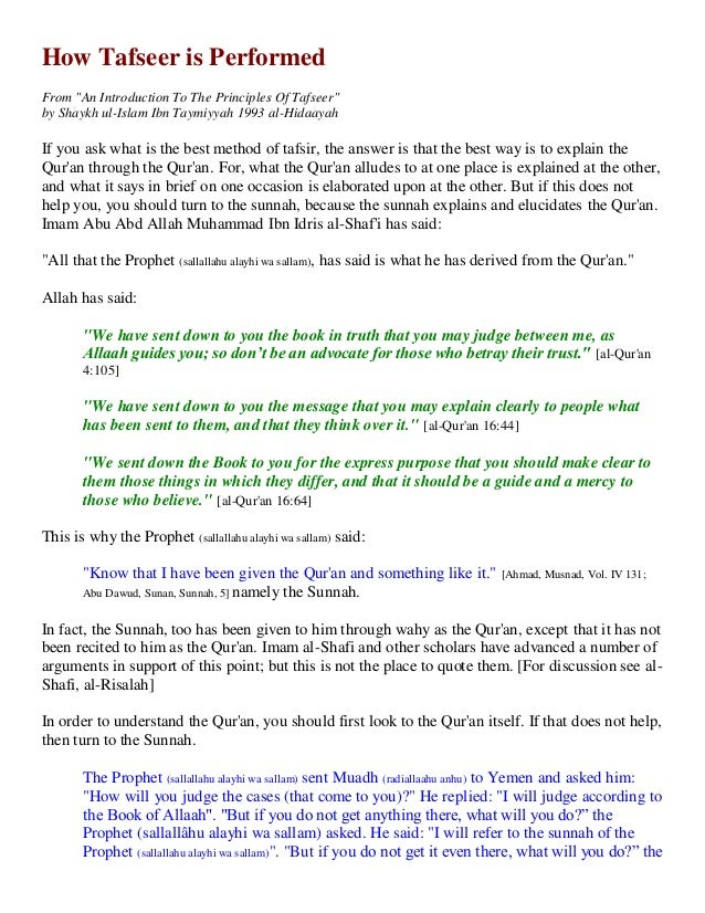 """How Tafseer is Performed  From """"An Introduction To The Principles Of Tafseer""""  by Shaykh ul-Islam Ibn Taymiyyah 1993 al-Hi..."""
