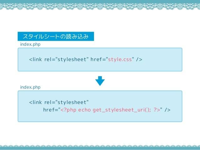 "index.php index.php <link rel=""stylesheet"" href=""style.css"" /> <link rel=""stylesheet"" href=""<?php echo get_stylesheet_uri(..."