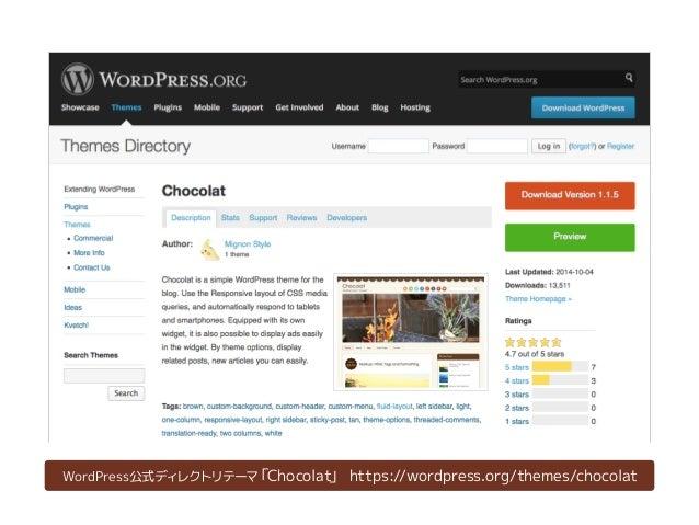 WordPress公式ディレクトリテーマ「Chocolat」 https://wordpress.org/themes/chocolat