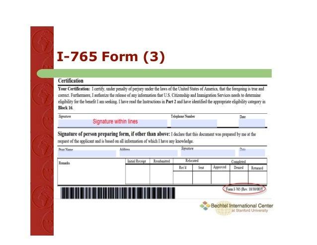 Form I 765 Form Erkalnathandedecker