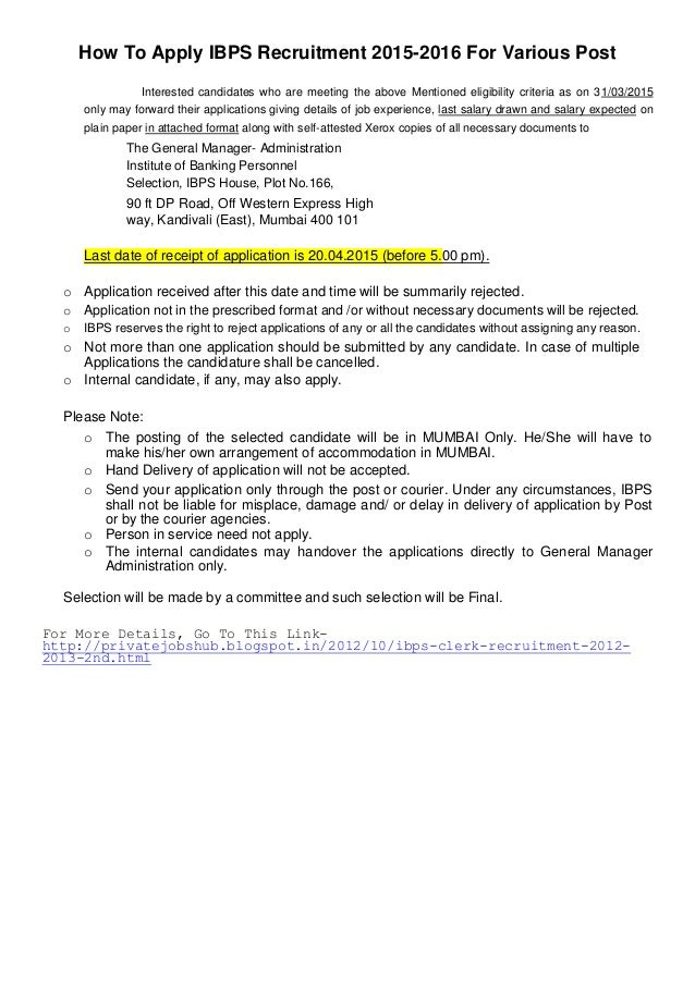 ibps rrb recruitment 2015 advertisement