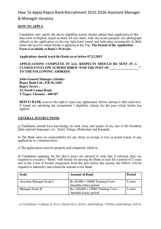 Job Application Form Of Hdfc Bank on branch bkc, ltd company, india logo, ltd logo, personal loan, logo download, limited logo,