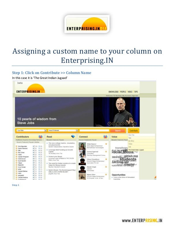 Assigning a custom name to your column on Enterprising.IN Step 1: Click on Contribute >> Column Name In this case it is 'T...