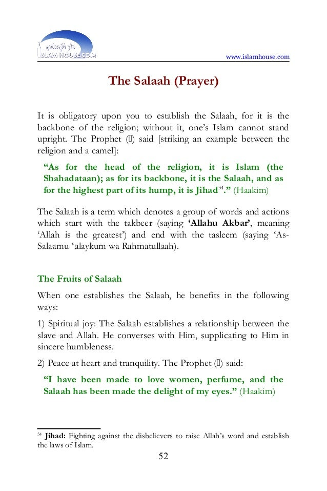 how to become a sunni muslim
