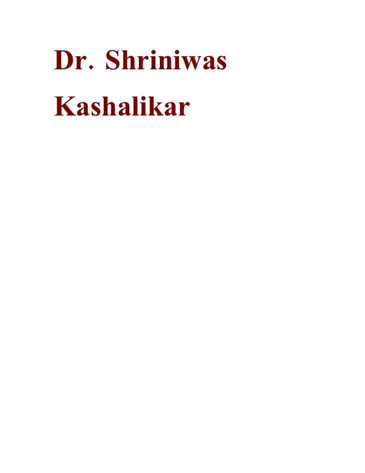 Dr. Shriniwas Kashalikar