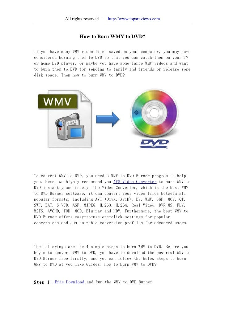 How to burn wmv to dvd