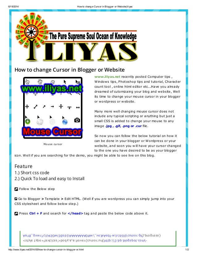 How to change cursor in blogger or website iliyas
