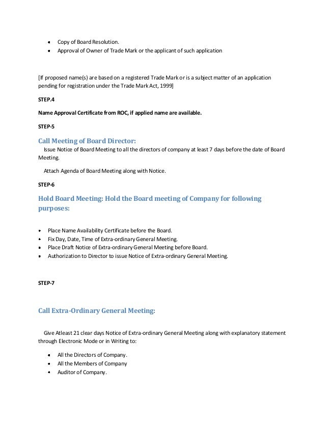 How To Change Name of Company /Procedure of Change Company Name / Co…