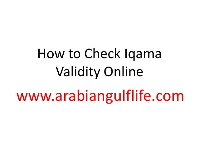 Best Official Way to Check Saudi Iqama Validity Online