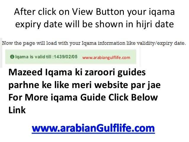 Iqama expiry