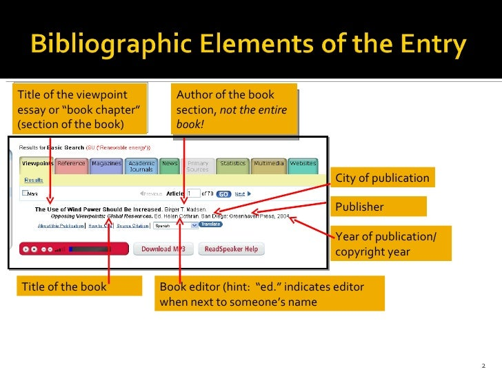 cited essay example