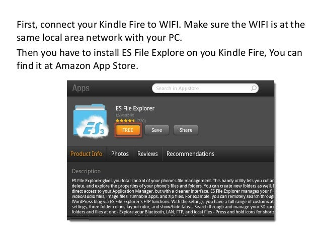 How to connect kindle fire to pc wirelessly