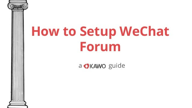 How to Setup WeChat  Forum  a guide