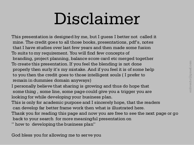 business plan disclaimer
