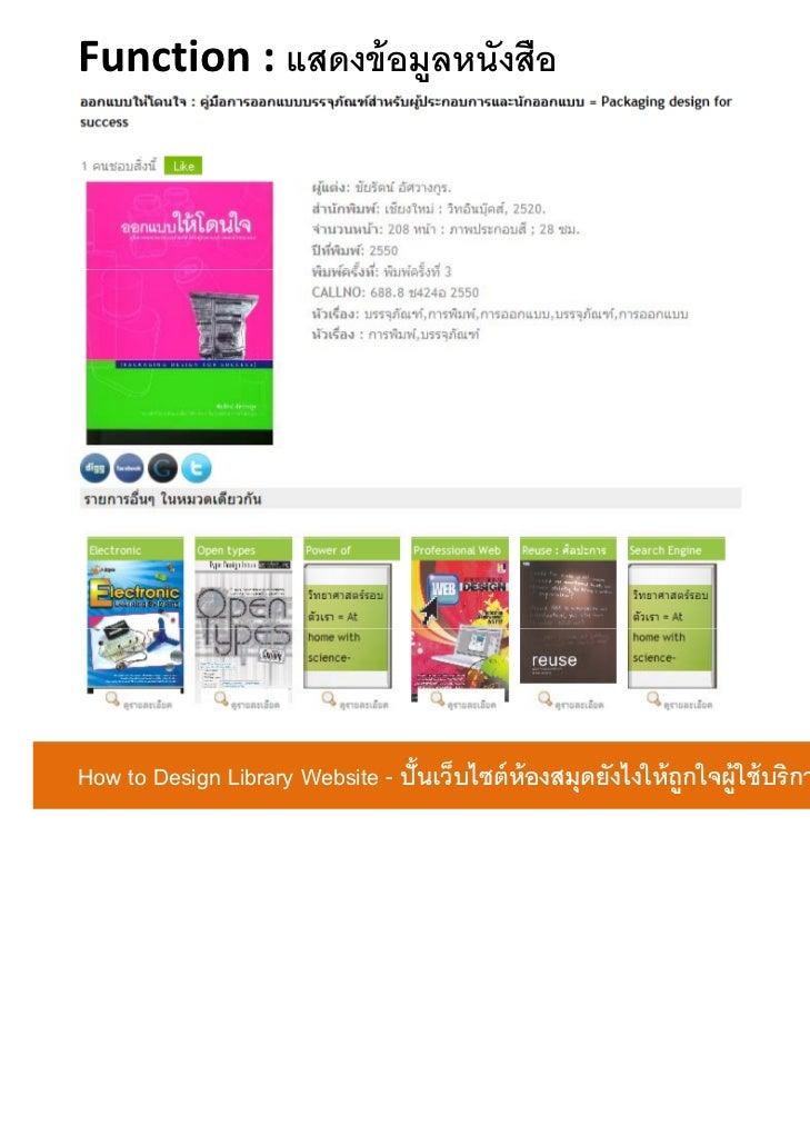 Shroud of Turin Website Library