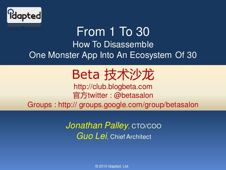 From 1 To 30          How To Disassemble One Monster App Into An Ecosystem Of 30              Beta 技术沙龙               http...
