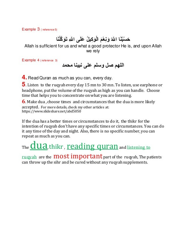How to do the ruqyah against sihr or evil eye  self-treatment