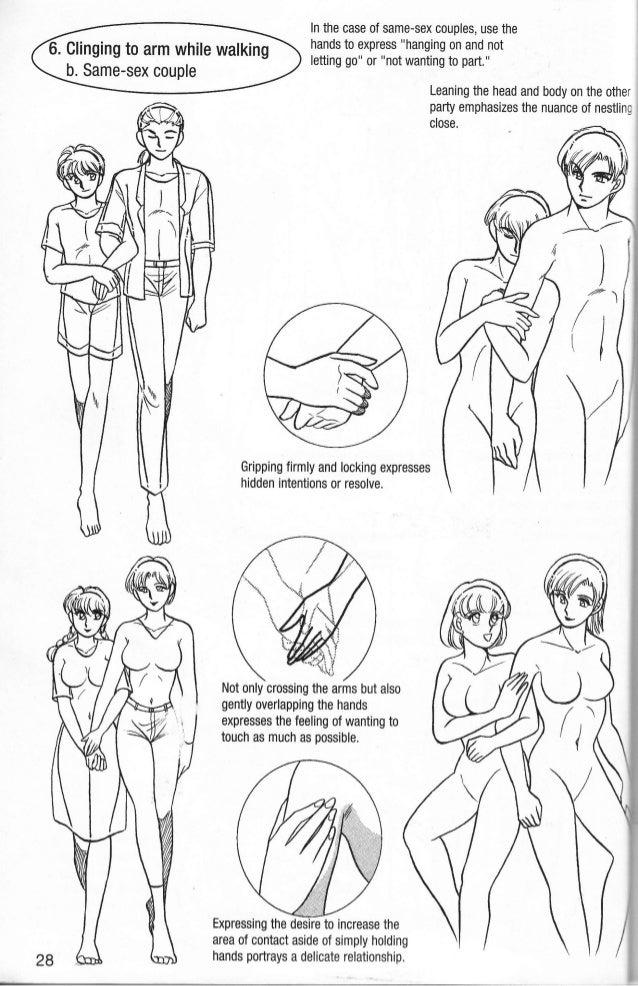 Рисуем человека секс