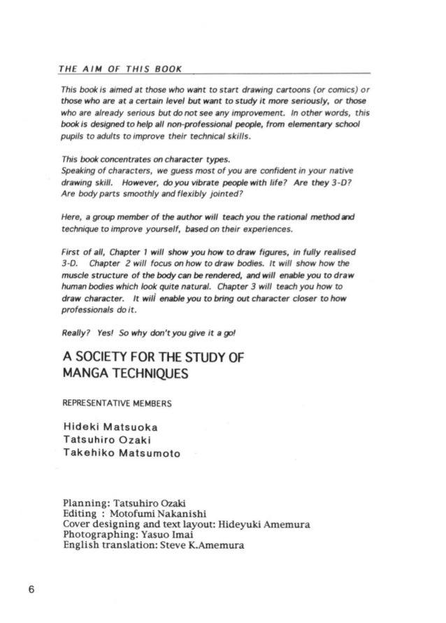 A IP CO) ffi Tr ffi A II 1l           CO)JFA CCAffiJTCO)CO)WII§Tr         Written and drawn by          Tatsuhiro Ozaki   ...