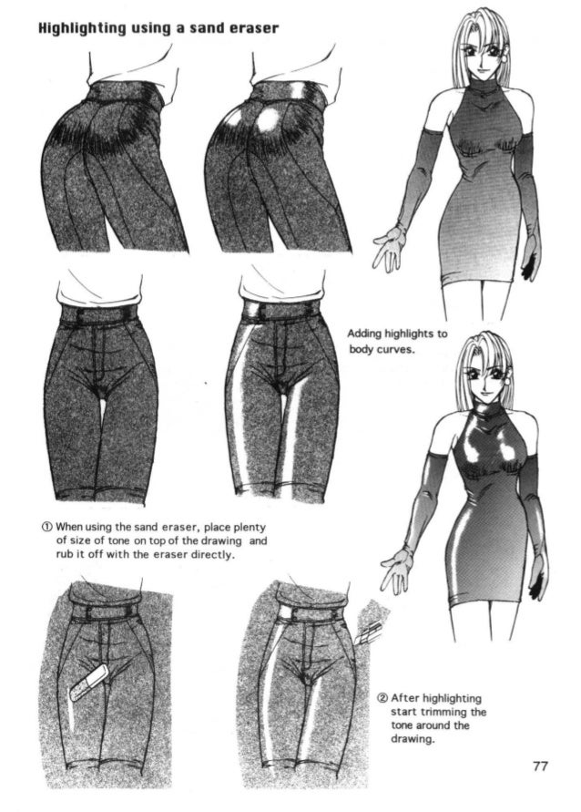 DEFORMRTI ON OF THE BODYWhat is a deformed body?                        Characters with short            It is the body sh...