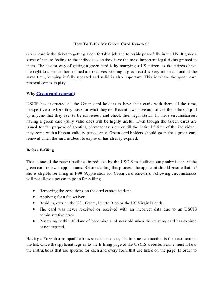 How to e file my green card renewal