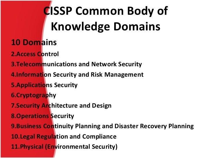 cissp domains