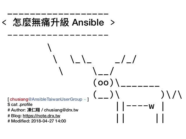 __________________ < 怎麼無痛升級 Ansible > ------------------   __ _/_/  __/ (oo)_______ (__) )/ ||----w | || || [ chusiang@Ans...