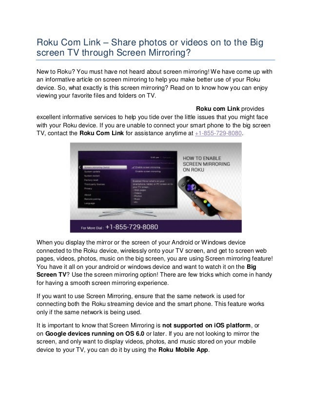 How to Enable Screen Mirroring on your Roku ?