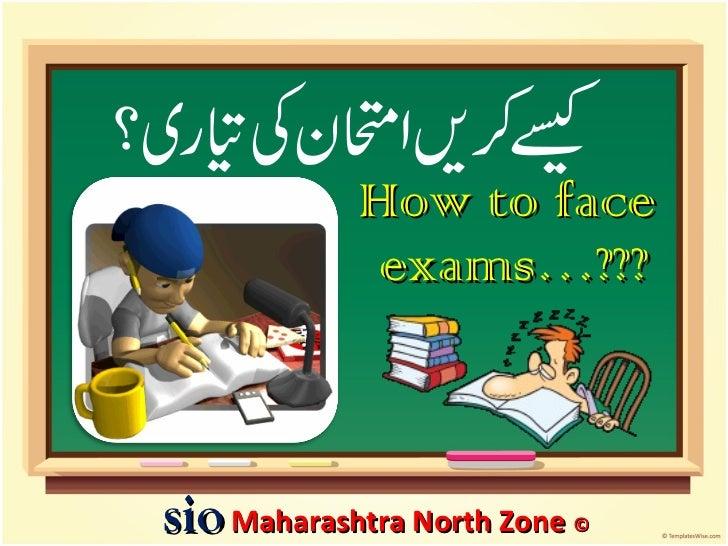 How to face  exams…??? sio   Maharashtra North Zone  ©