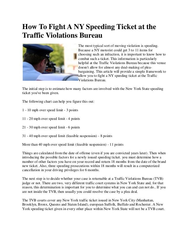 How To Beat A Speeding Ticket >> How To Fight A Ny Speeding Ticket At The Traffic Violations Bureau
