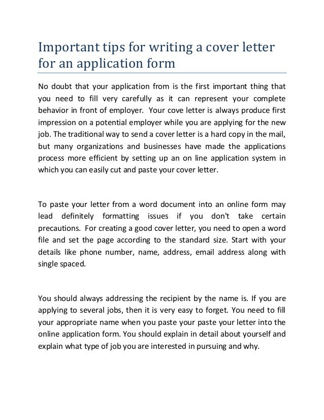 How to fill online application form