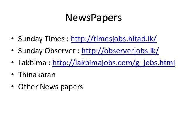 How to find job vacancies in Sri Lanka