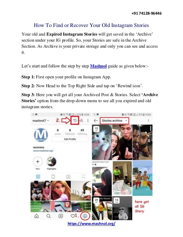 How To Find Recover Download Your Old Instagram Stories