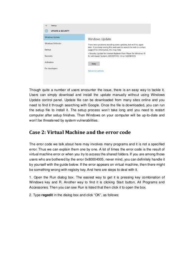 How to fix error code 0x80004005