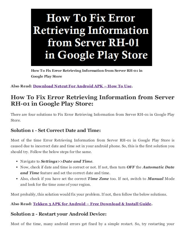Store and Retrieve Information