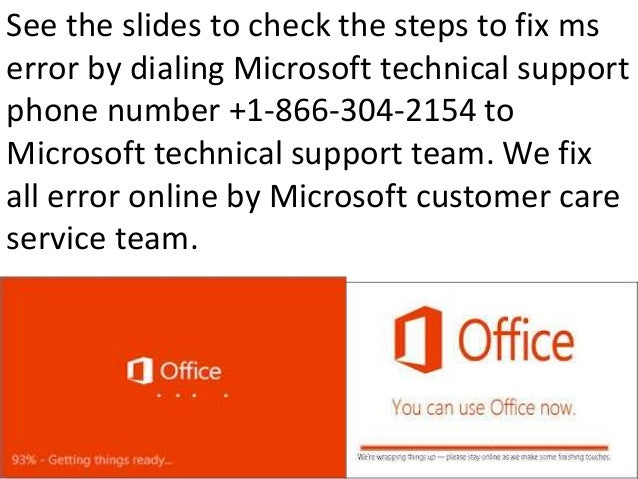 ms office enterprise