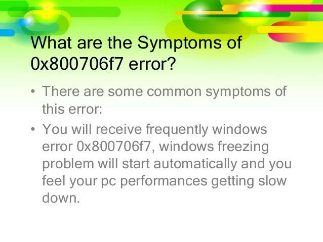 how to fix error code su-pqr1603 on windows