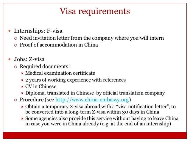 How to get a job in china internship network asia visa stopboris Gallery