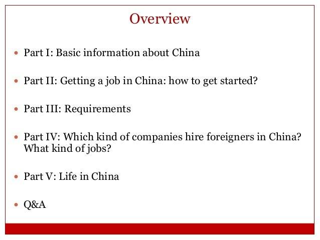 Chinese analyst jobs
