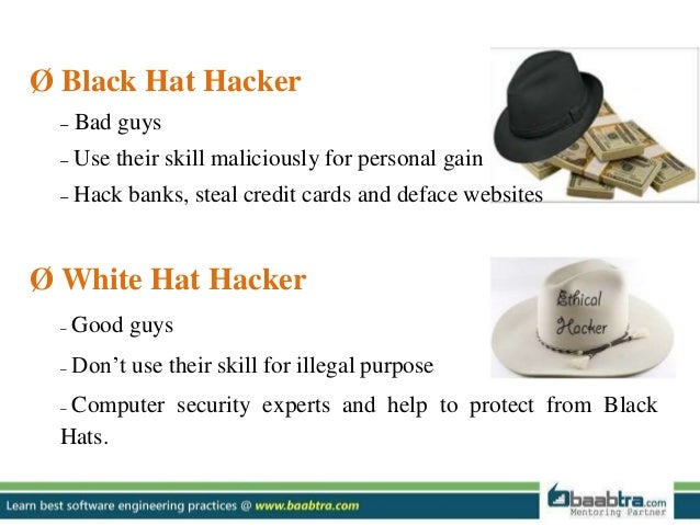 Gray hat hacking essay