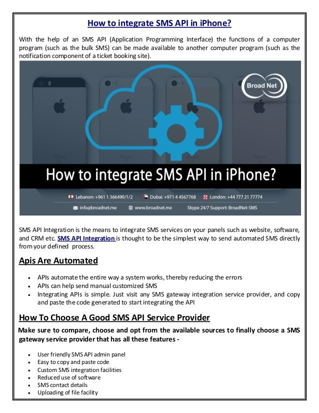 How to integrate SMS API in iPhone?