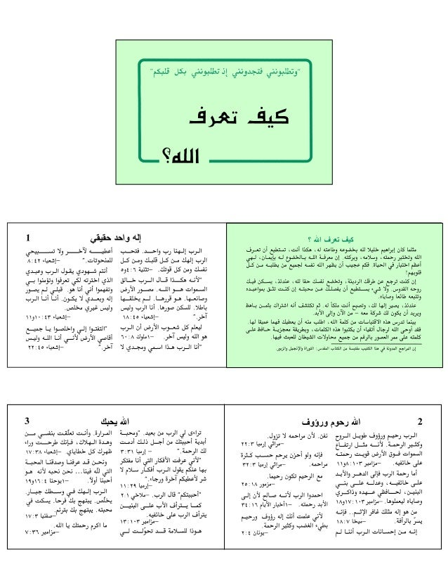 Arabic HKG10-12