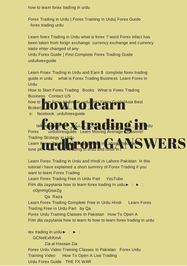 X_trader wholesale reviews
