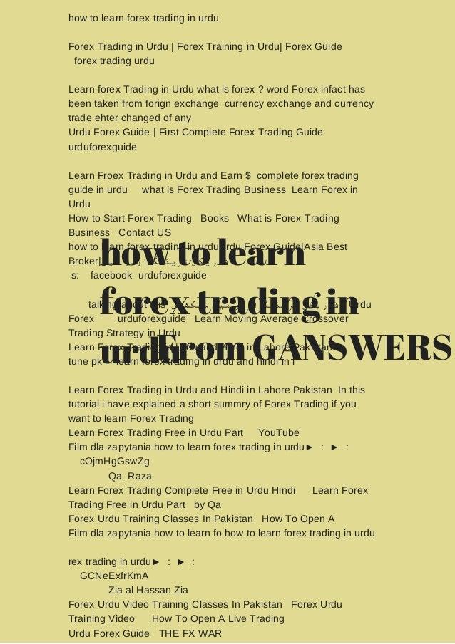 X_trader wholesale reviews