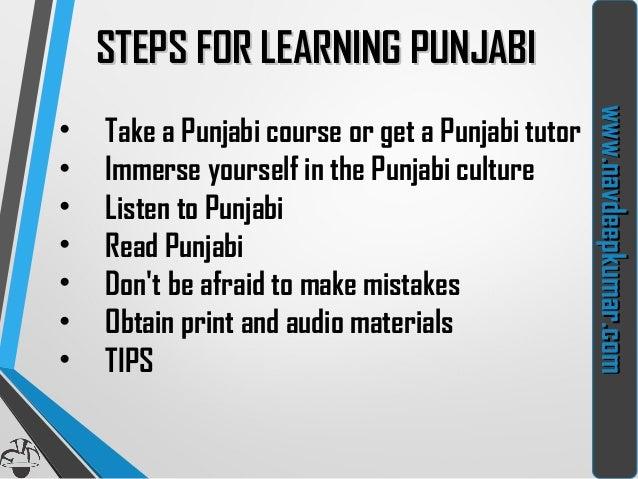 how to learn punjabi language from hindi