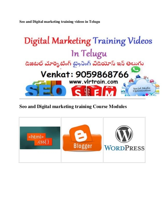 Seo and Digital marketing training videos in Telugu Seo and Digital marketing training Course Modules