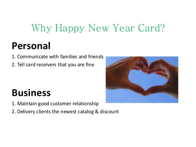 how to create animatednew year greeting card 2 why happy new