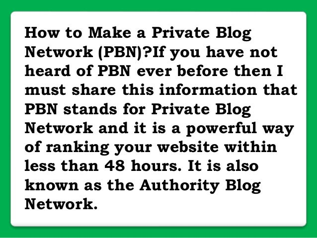 how to make your network private
