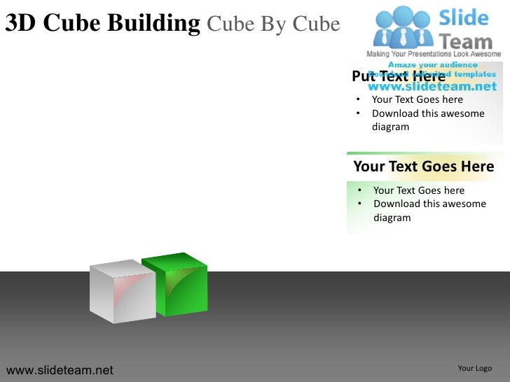 How to make create 3d cube building cube by cube powerpoint